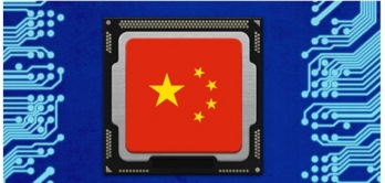 Chinese Silicon Chip
